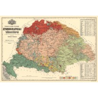 Map of Hungary 1880 (ethnographic)
